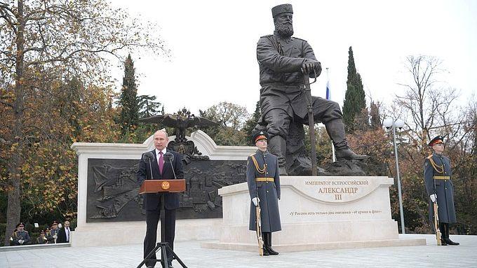 Памятник отцу екатеринбург купить памятники оптом в челябинске
