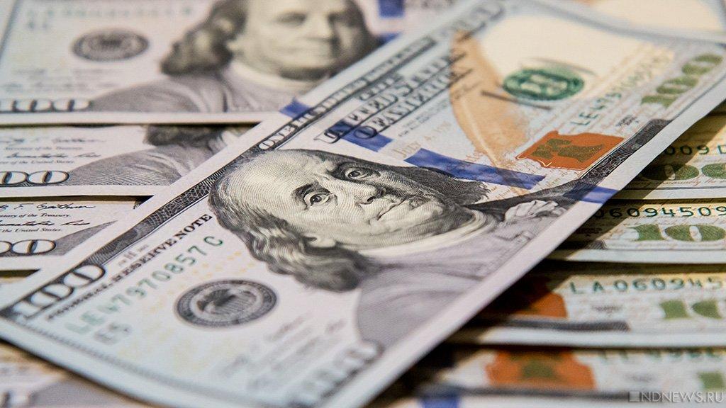 Дефицит бюджета США установил очередной рекорд