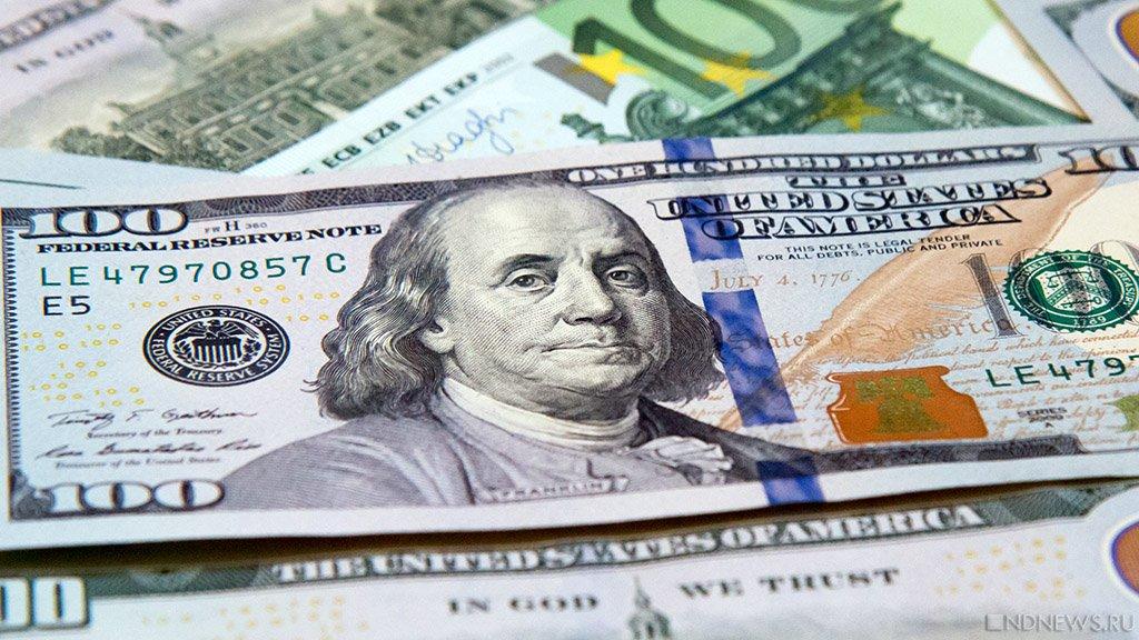 Правительство РФ запросило в банке БРИКС «коронавирусный» займ в $1 млрд