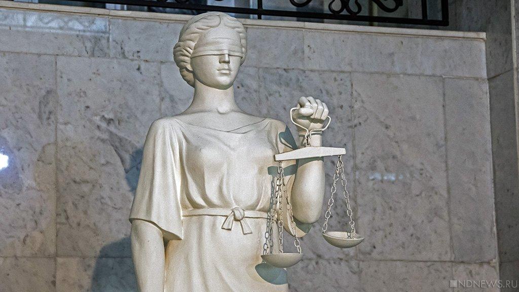 Суд присяжных в ХМАО признал бизнесмена виновным в убийстве компаньона