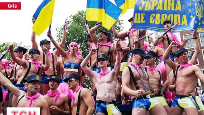 Сексуальная компания геев