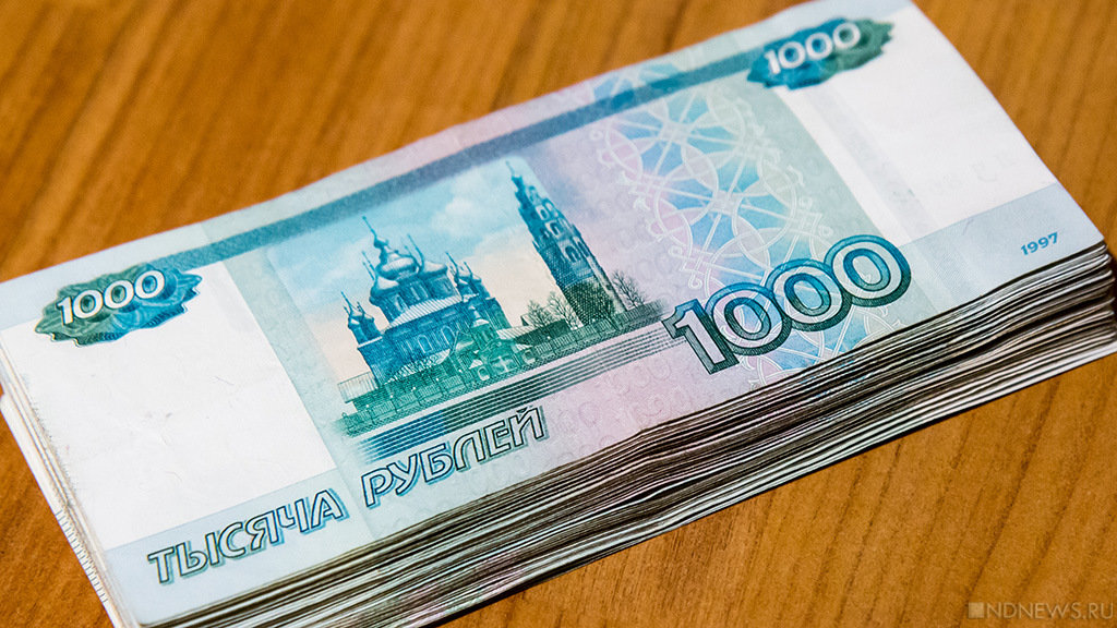 кредит без поручителей в магнитогорске назначение платежа при переводе займа