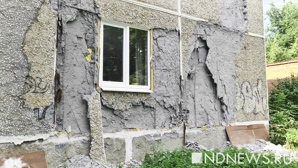 Бюджет Зауралья впервые оплатит ремонт фасадов многоквартирников в Кургане