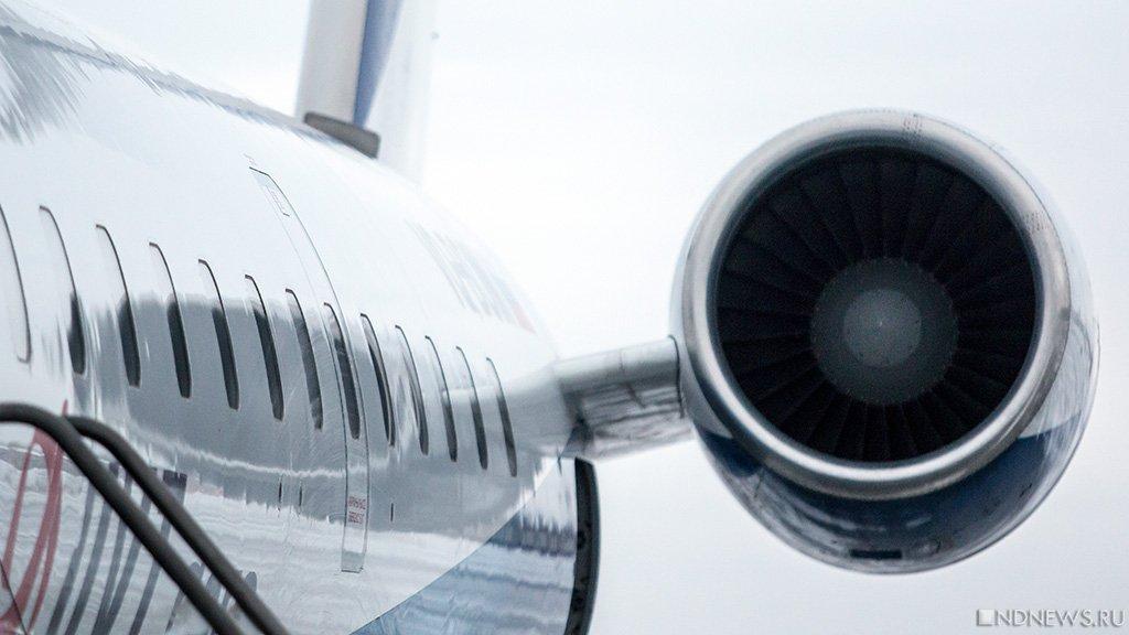 Региональные авиаперевозки в 2021 году снизятся еще на 30%