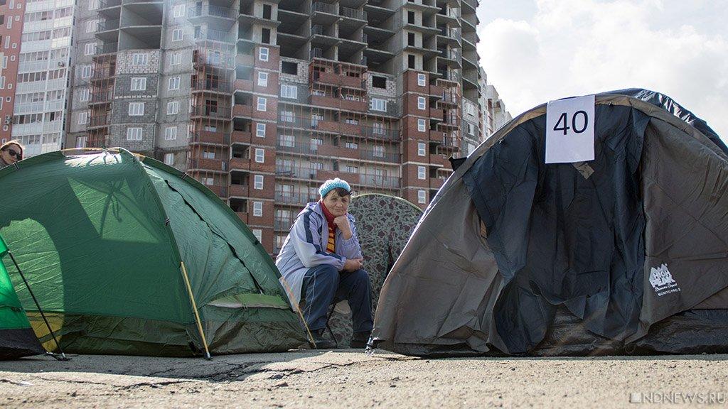 Дольщики Челябинска и Копейска выйдут на митинг