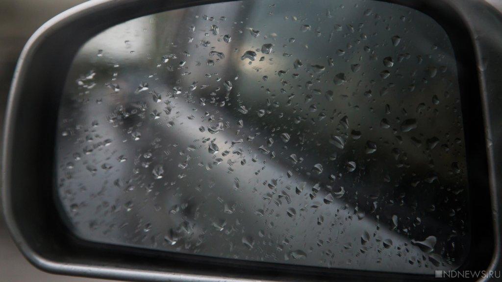 К Москве приближается дождливый циклон: лить будет сильно
