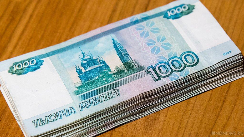 В Челябинской области отдали под суд инспектора Госжилинспекции