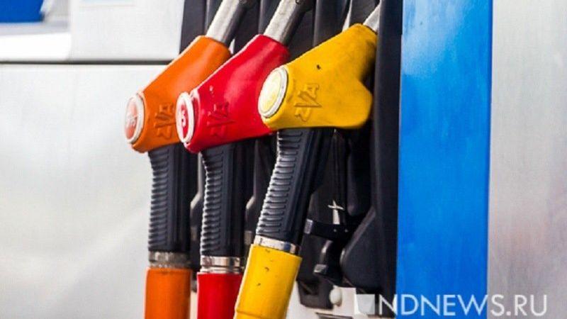Недельный рост цен на бензин остановить не удалось