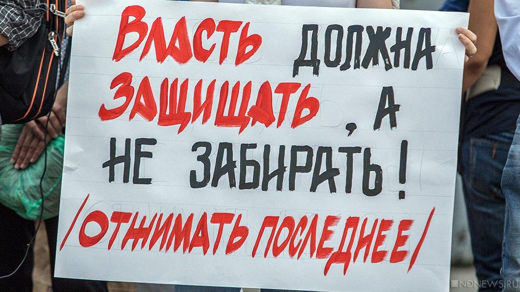 Народные мстители и радикализация протеста: ответ на безнаказанность властей и крупного бизнеса