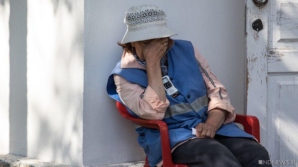 «Светлое будущее»: после пенсионной реформы у «разбитого корыта» останутся все