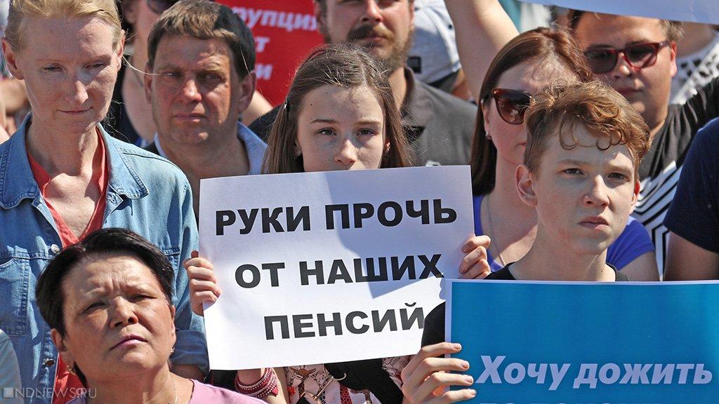 https://newdaynews.ru/pict/arts1/63/94/639426_b.jpg