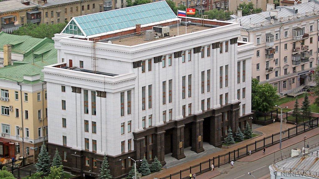 Экоактивистка из Челябинска пытается попасть на совещание полпреда в УРФО по нацпроекту «Экология»
