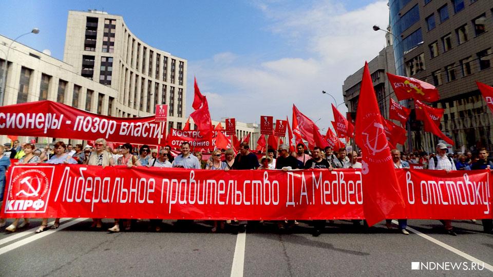 Правительство Медведева в отставку! Россия показала «большой кулак власти»