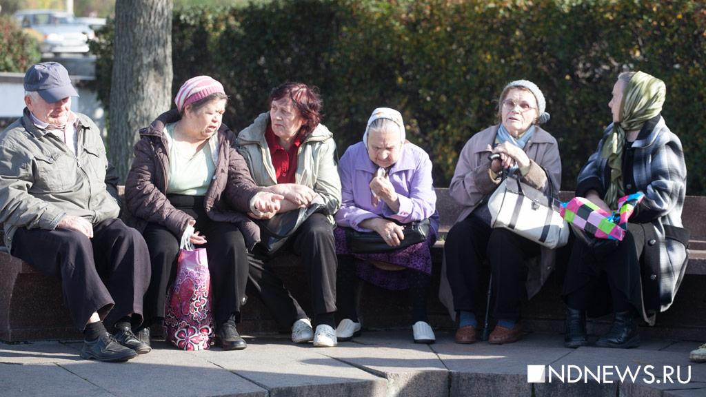 тинькофф банк ипотека заявка