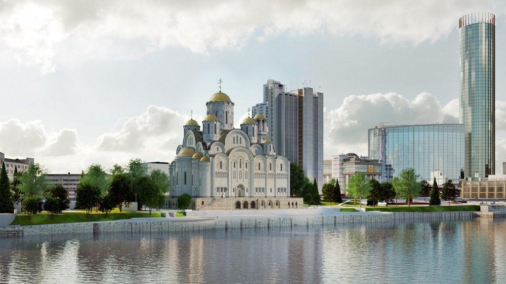 В полуторамиллионном Екатеринбурге строительство Ñрама в центре города поддержали 3 тысячи человек