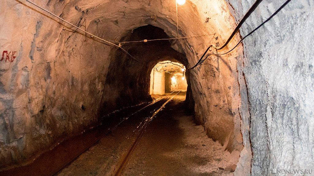 долги по зарплате заречная шахта