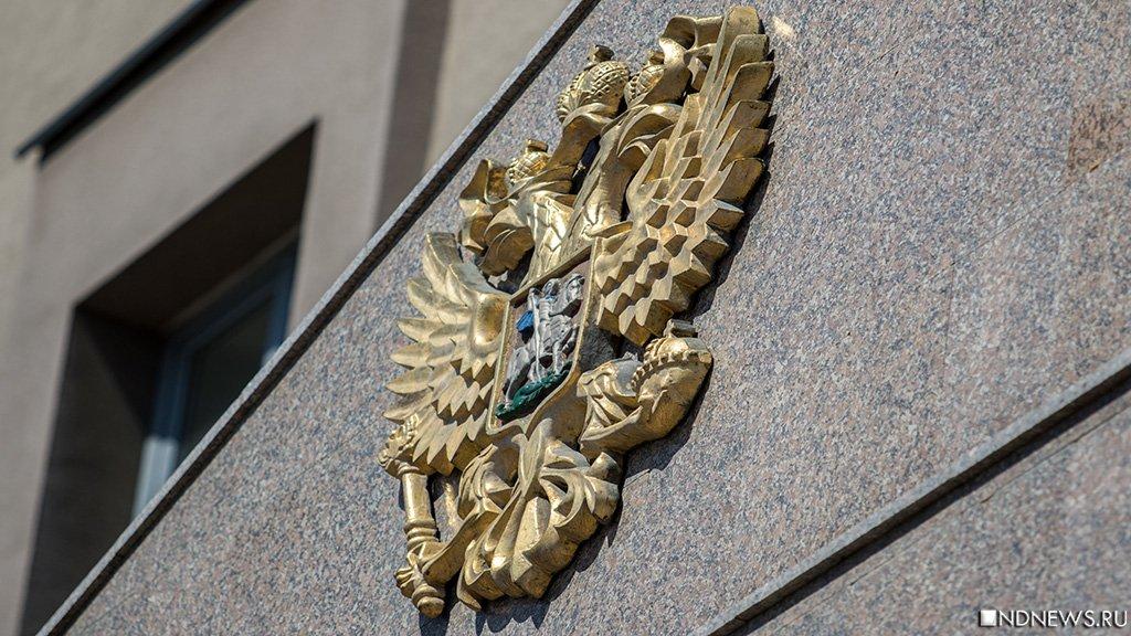 Присяжные вынесли решение по делу членов ОПГ, годами державшей в страхе Миасс