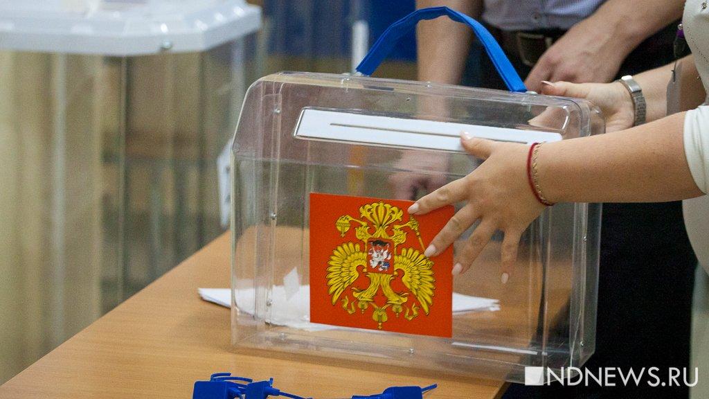 С прицелом на Госдуму: в Москве отрабатывается тактика и стратегия парламентской кампании-2021