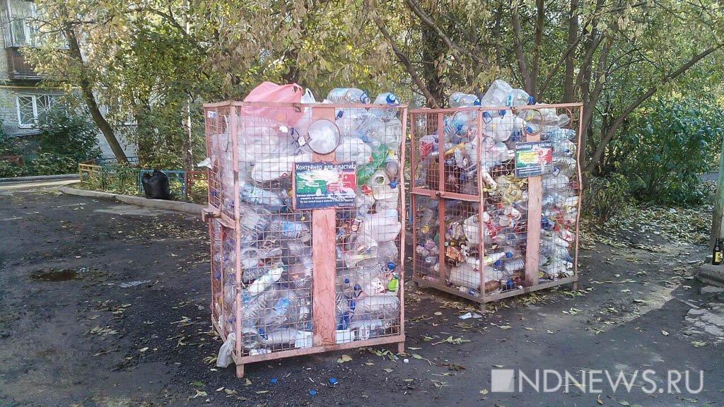На Урале забеспокоились из-за засилья пластиковой тары: «Нужна внятная позиция губернатора»