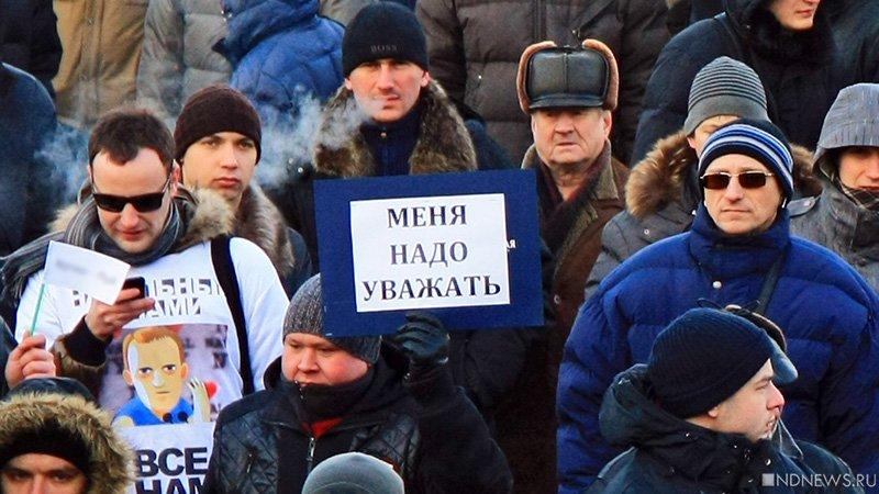 Народ против! Москвичи объявили общий сбор на митинг протеста