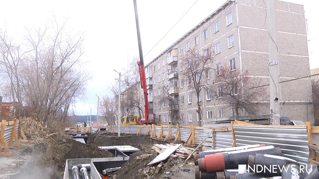Бетон химмаш екатеринбург херсон бетон