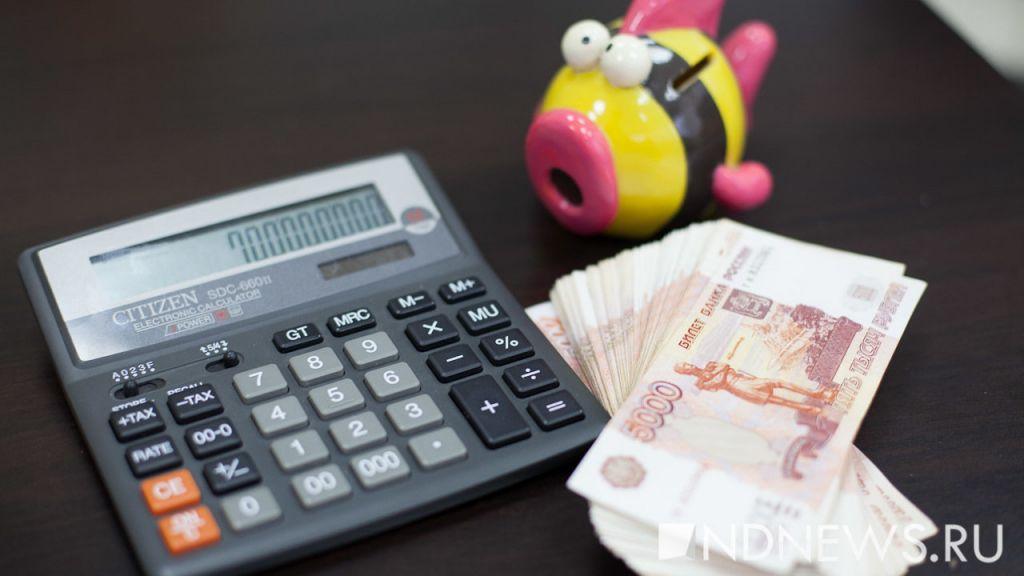 Последние новости о зарплате налоговой службы 70 процентов
