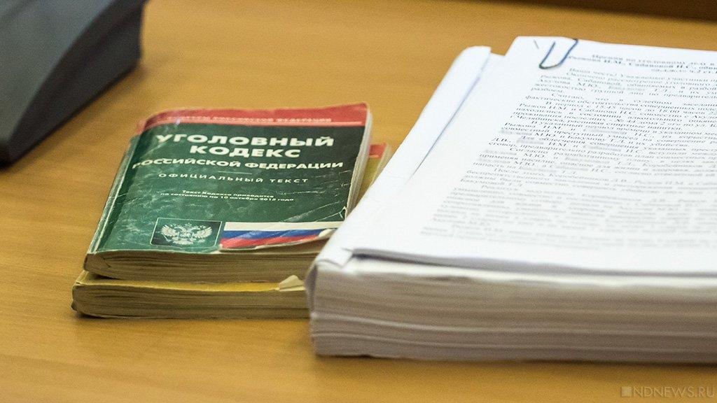 В суд направлены уголовные дела о срыве строительства биатлонного центра в Златоусте