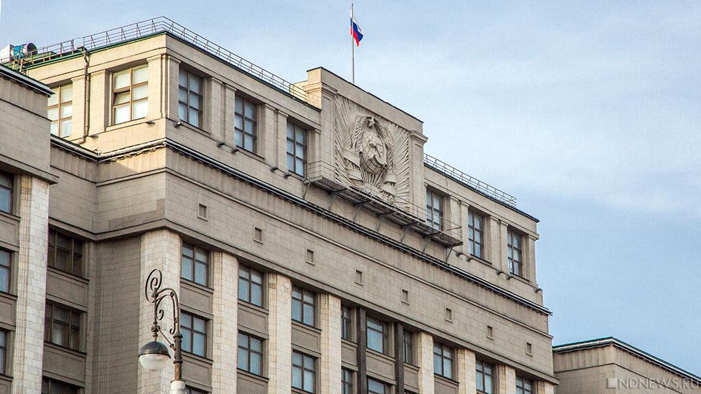 «Вся страна смеяться будет!..» Комитет Госдумы обнаружил в материалах правительства РФ «пустую» госпрограмму на 3,5 млрд рублей
