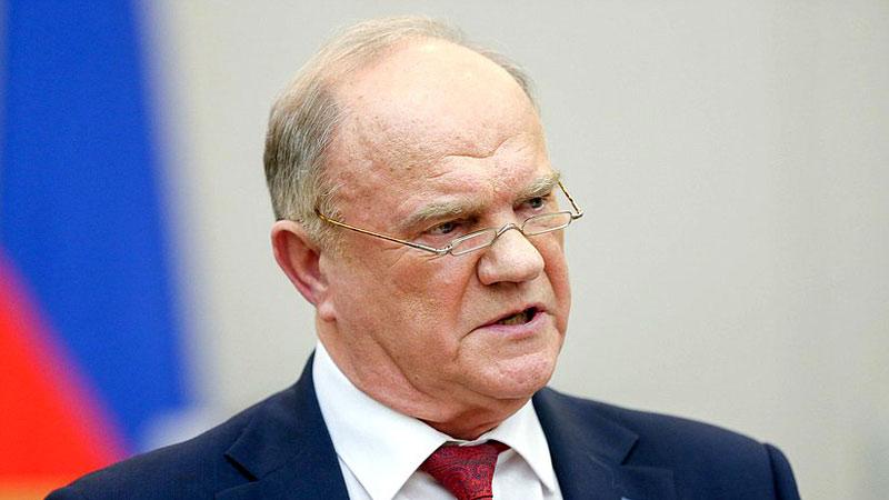 Зюганов: После пенсионной реформы у Путина остался один год