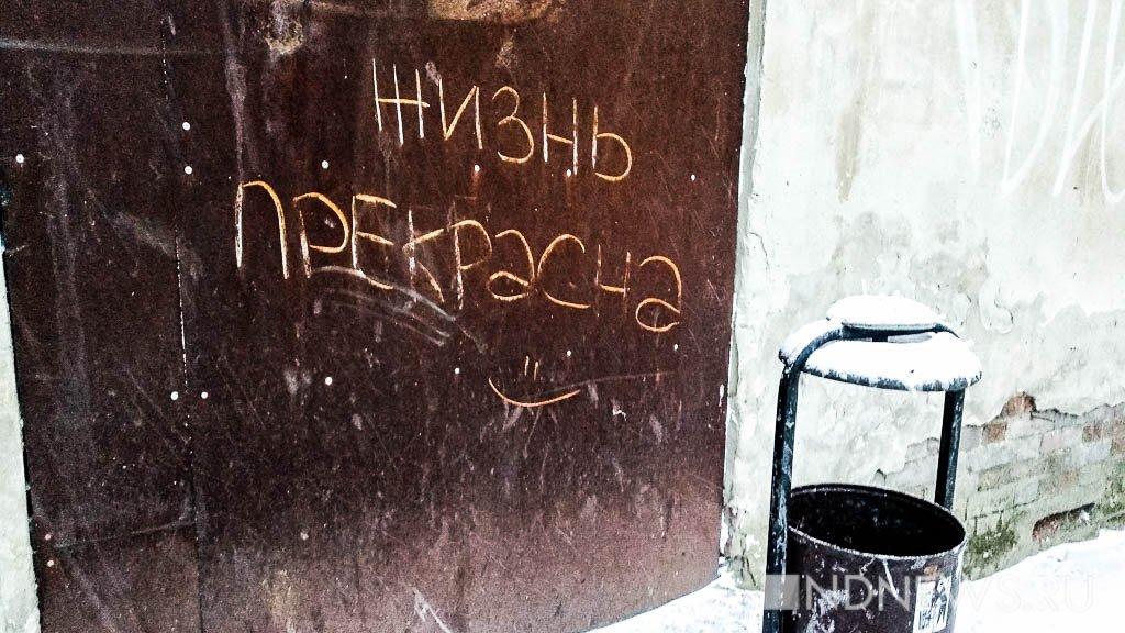 Жителей Новой Москвы довели до протеста: готовится митинг против действий ГК «ПИК» и префектуры