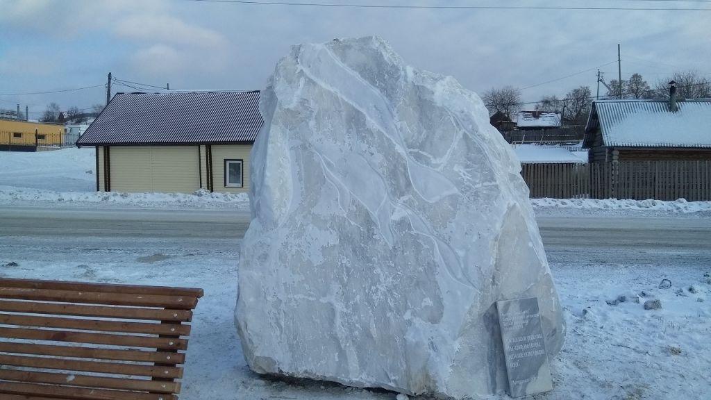 Памятник из мрамора №18 Полевской 1200х500х80 в Екатеринбурге ... | 576x1024