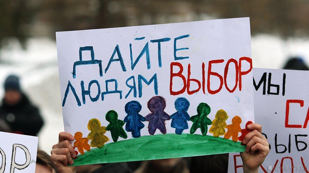 Обманутых дольщиков Севастополя заселят в построенные с нарушениями дома