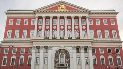 «Мэрия боится жителей!» Москвичи пришли требовать ответа от Собянина (ВИДЕО)