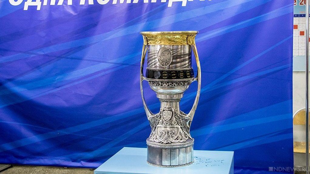 b0151691 На Урал привезут Кубок Гагарина / 11 марта 2019 | Екатеринбург ...