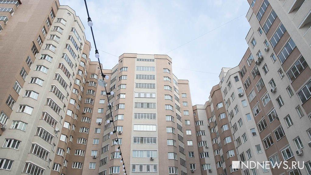 Администрация Екатеринбурга предложила повысить налог на жилье / 18 ноября 2020 | Екатеринбург, Новости дня 18.11.20 | © РИА Новый День