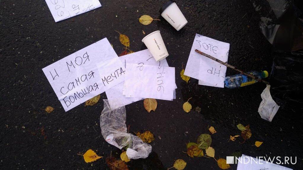 Депрессия и суицидальные мысли – чехи тяжело переживают коронавирусные ограничения / 23 ноября 2020 | Европа, Новости дня 23.11.20 | © РИА Новый День