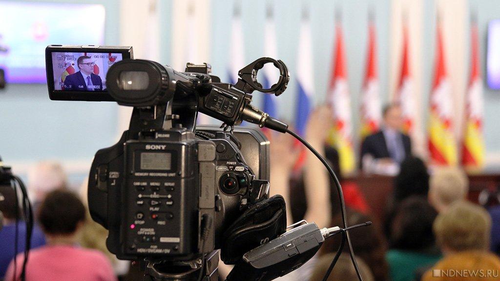 Алексей Текслер раскритиковал работу ТОСЭР и рассказал о перспективах развития социального партнерства (ВИДЕО)