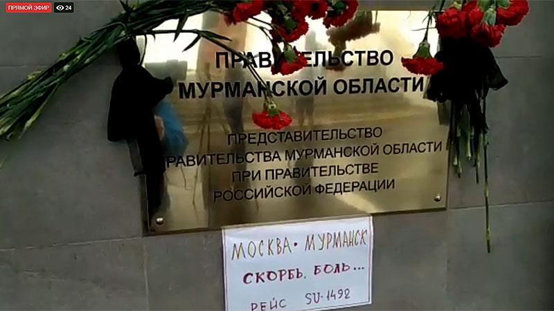 https://newdaynews.ru/pict/arts1/66/17/661771_b.jpg