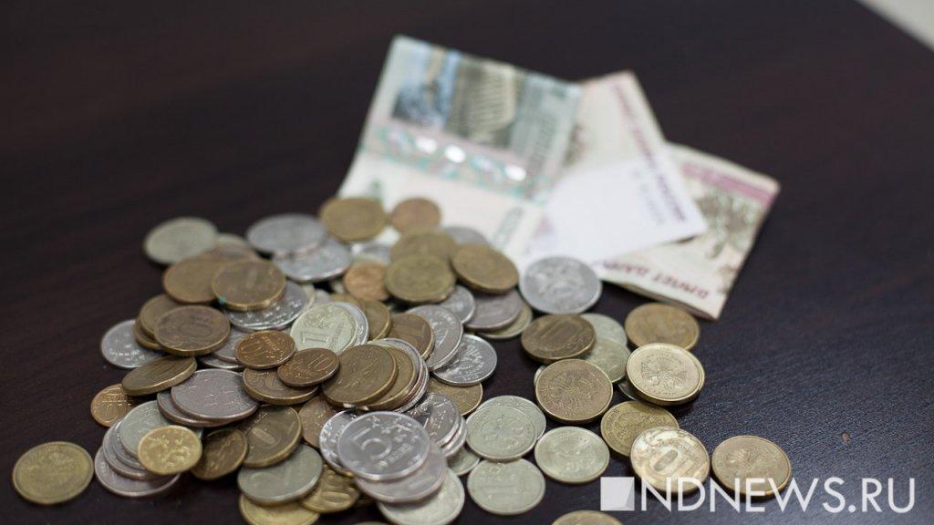 деньги в долг в липецке под