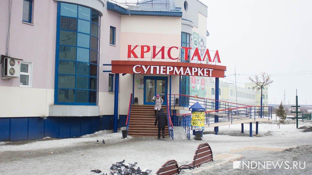 В Салехарде вместо магазинов «Кристалл» откроются «Пятёрочки»