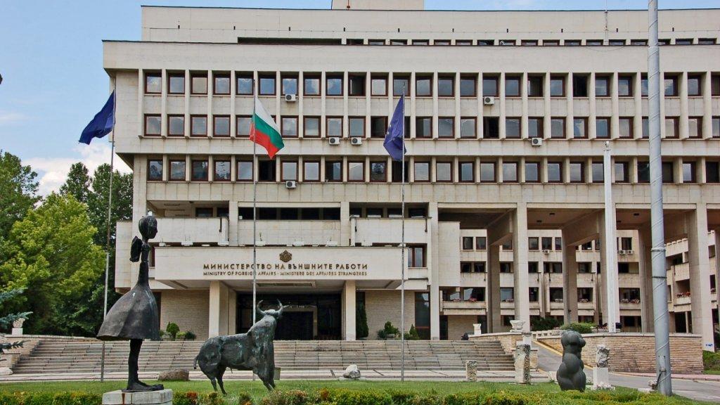 Власти Болгарии заявили о высылке двух российских дипломатов