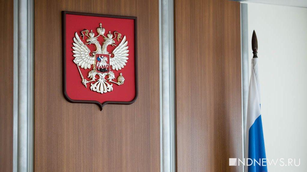 Суд признал экстремистскими ФБК и штабы Навального