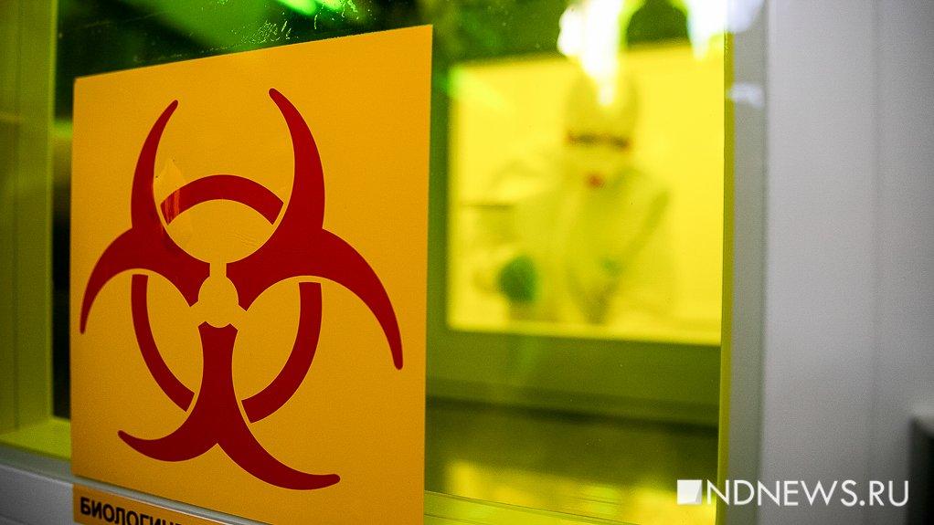 В Свердловской области 280 пациентов с коронавирусом – в тяжелом состоянии