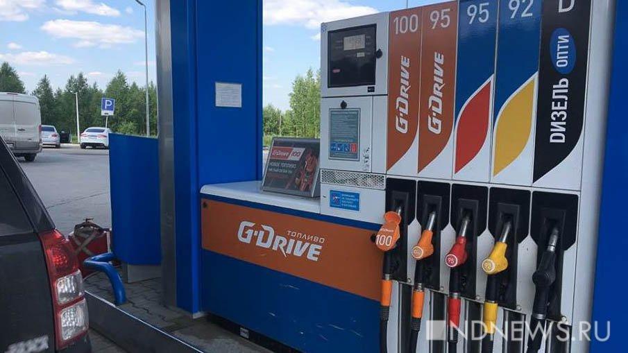 Российские автолюбители начали экономить на топливе