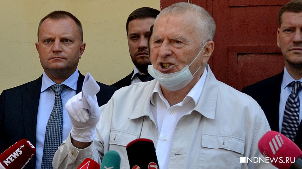 Жириновский: Пенсионный фонд, скорее всего, будет ликвидирован