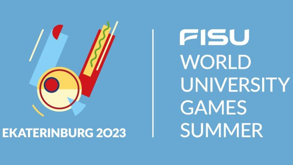 В Екатеринбурге презентовали официальный логотип Универсиады-2023