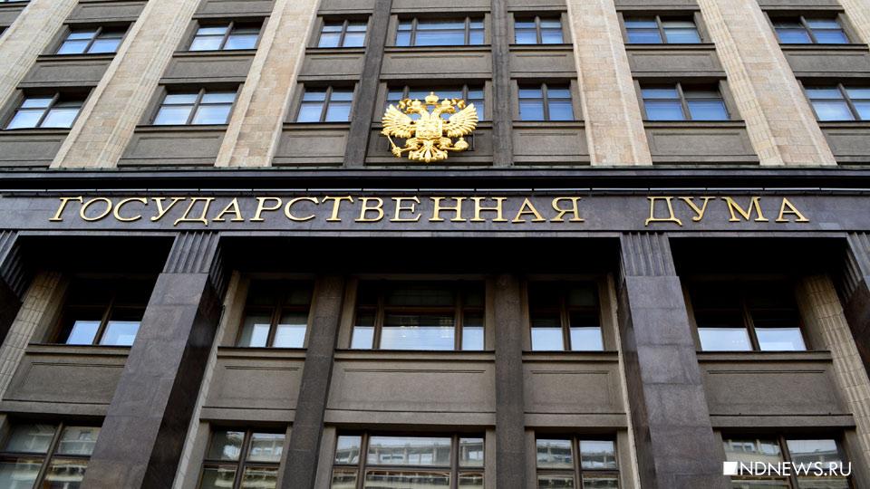 «Нужны крохи, вы и в этом малом отказываете…» «ЕР» в Госдуме заблокировала досрочную пенсию для еще одной категории россиян
