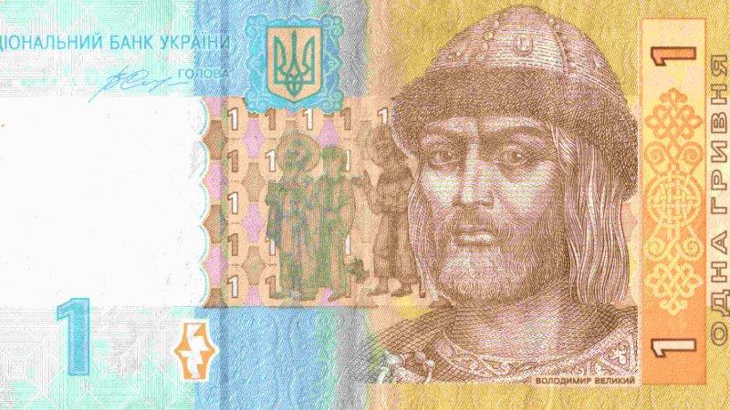 Неонацисты потребовали убрать «немытых» русских князей с украинских банкнот