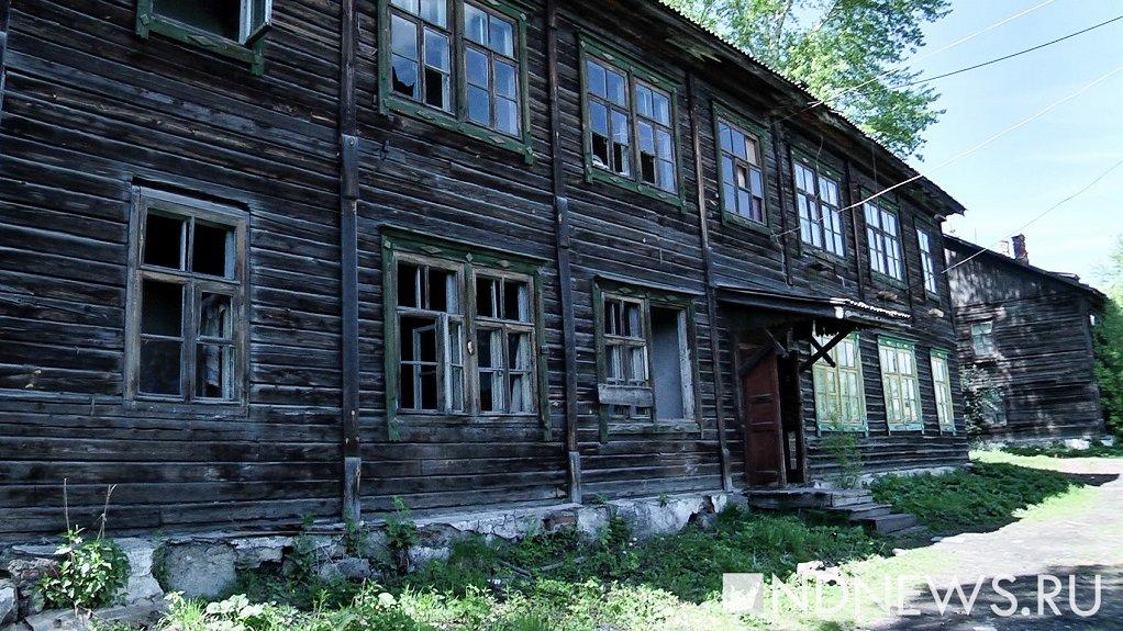 Умирающий поселок Газ-Сале на Ямале хотят присоединить к районному центру