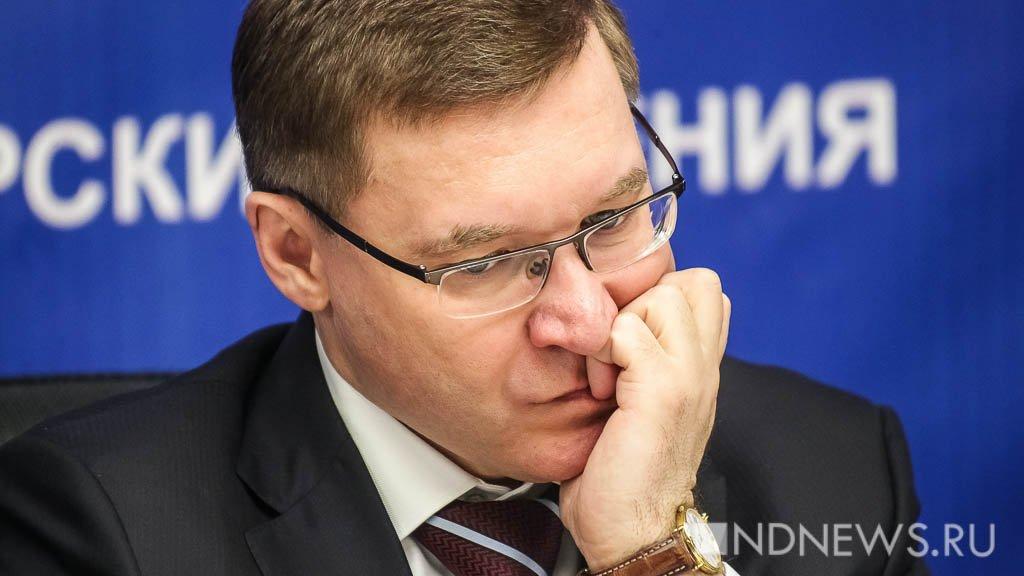 Новый уральский полпред Якушев пообещал поддержку Курганской области